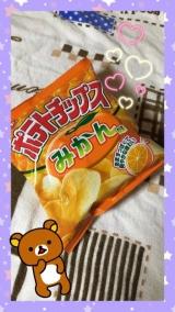 ❤︎ コイケヤ ポテトチップス みかん味の画像(3枚目)