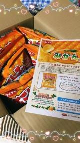 ❤︎ コイケヤ ポテトチップス みかん味の画像(2枚目)
