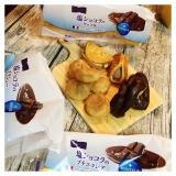 モンテール 塩ショコラ 8月の新商品 3種お試しレポ☆ の画像(2枚目)