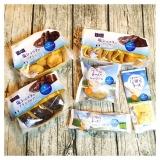 モンテール 塩ショコラ 8月の新商品 3種お試しレポ☆ の画像(13枚目)