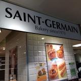 口コミ記事「サンジェルマン8月の新商品は・・・♡」の画像