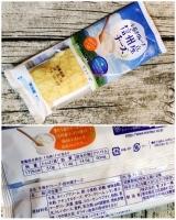 モンテール 塩ショコラ 8月の新商品 3種お試しレポ☆ の画像(11枚目)