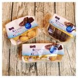 モンテール 塩ショコラ 8月の新商品 3種お試しレポ☆ の画像(1枚目)