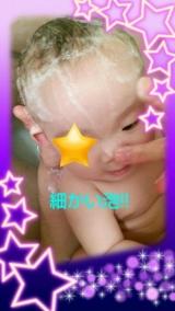 【モニター】アトピタ 頭皮シャンプーの画像(3枚目)