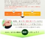 オーガランドオリジナルサプリ★やさい酵素の画像(8枚目)