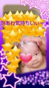 【モニター】アトピタ 頭皮シャンプーの画像(4枚目)
