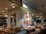 口コミ記事「SAINT-GERMAIN(サンジェルマン)2016年8月新商品のパン」の画像