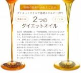 オーガランドオリジナルサプリ★やさい酵素の画像(11枚目)