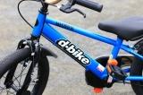 アイデスD-Bike Masterがカッコイイ!キックバイクにもなるオススメのキッズ自転車!の画像(3枚目)