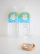 熊本 阿蘇白川水源のおいしい水の画像(2枚目)