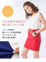 Code!夢展望ストレッチハイウエストタイトスカートの画像(4枚目)