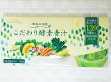 口コミ記事「イキイキ生酵素と4種の青汁のWパワー☆ホコニコのこだわり酵素青汁★」の画像