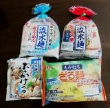 「シマダヤ夏の冷たい麺☆」の画像(1枚目)