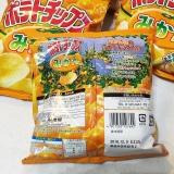 コイケヤ ポテトチップスみかん味 の画像(5枚目)