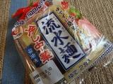 「シマダヤ〜夏の冷たい麺詰め合わせ」の画像(4枚目)