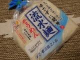 「シマダヤ〜夏の冷たい麺詰め合わせ」の画像(5枚目)