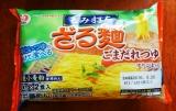 「モニプラ当選❤シマダヤ 夏の冷たい麺詰め合わせ」の画像(5枚目)