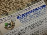 「シマダヤ〜夏の冷たい麺詰め合わせ」の画像(10枚目)