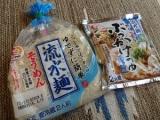 「シマダヤ〜夏の冷たい麺詰め合わせ」の画像(7枚目)