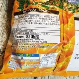 コイケヤ ポテトチップスみかん味 の画像(7枚目)