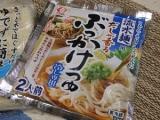 「シマダヤ〜夏の冷たい麺詰め合わせ」の画像(6枚目)