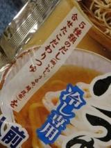 「シマダヤ〜夏の冷たい麺詰め合わせ」の画像(9枚目)