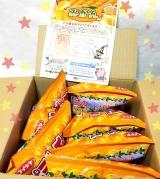 コイケヤ ポテトチップスみかん味 の画像(2枚目)