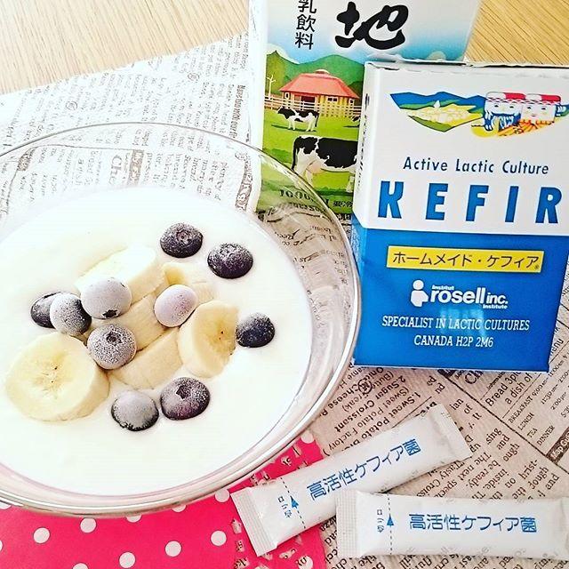 口コミ投稿:☀今日のモーニング☀ホームメイド・ケヒィア【ケヒィアヨーグルト】バナナ&ブルーベリ…