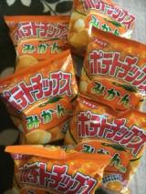 コイケヤ★新商品をお味見♪の画像(3枚目)