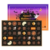 プレゼント用のお菓子の購入先   ~メリーチョコレートの画像(2枚目)