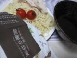 「   モニプラ報告:『無敵の切麦』オホーツク生ひやむぎ(津村製麺所) 【日本の麦の底力】 」の画像(31枚目)