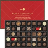 プレゼント用のお菓子の購入先   ~メリーチョコレートの画像(1枚目)