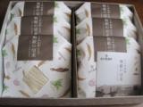 「   モニプラ報告:『無敵の切麦』オホーツク生ひやむぎ(津村製麺所) 【日本の麦の底力】 」の画像(5枚目)