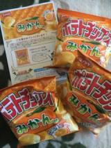 コイケヤ★新商品をお味見♪の画像(2枚目)