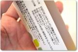 「肌草創ローション&肌草創せっけん」の画像(6枚目)