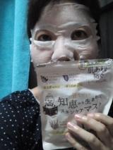 ちえのしずく スキンケアローション&マスク|☆ココノンの徒然日記☆の画像(2枚目)