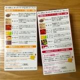ぐーぴたっ のスーパーフードビスケット美味しい♡ の画像(2枚目)