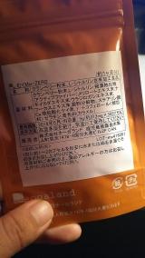 モニター当選っ\(^_^)/ の画像(2枚目)
