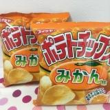 コイケヤのポテトチップス○○味!?の画像(1枚目)
