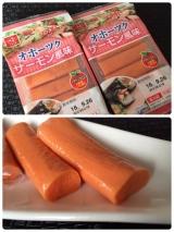 そのまんま酢豚&サモかまサラダ弁当♪(旦那)の画像(5枚目)