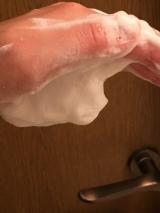 「「鈴木ハーブ研究所『肌草創ローション』『肌草創せっけん』を使ってみました」」の画像(8枚目)