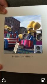 ★写真が動くフォトブック★の画像(4枚目)