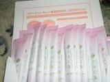口コミ記事「大人気の美容食品「すはだ美ジュレ」杏仁味」の画像
