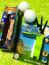 「キャタピーゴルフ+風ナビEangelセット」の画像(1枚目)