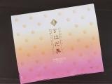 口コミ記事「『美味し過ぎるコラーゲンゼリー♡』」の画像
