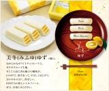 「☆ 石屋製菓 さん ISHIYAの自信作「美冬(みふゆ)ゆず 6個入」やっぱ美味しい!上質なチョコレートのお菓子。」の画像(1枚目)