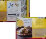 「☆ 石屋製菓 さん ISHIYAの自信作「美冬(みふゆ)ゆず 6個入」やっぱ美味しい!上質なチョコレートのお菓子。」の画像(5枚目)