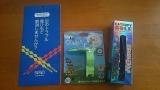 「キャタピーゴルフ&風ナビEagleセットをお誕生日プレゼントに♪|カナダと日本のハーフキッズモデルのニコニコブログ♪」の画像(1枚目)
