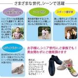 「結ばない靴ひも キャタピラン」の画像(4枚目)