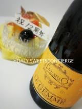 ブログ12周年に、泡とケーキのマリアージュの画像(3枚目)